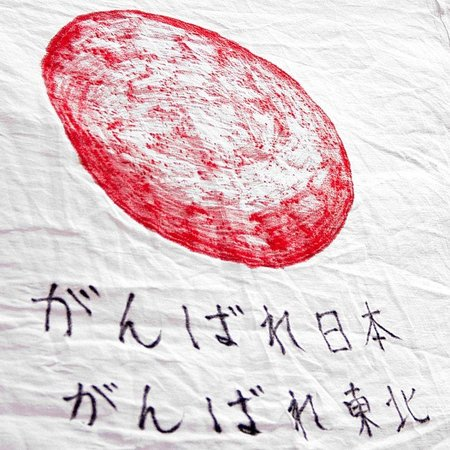 mensaje apoyo Japón