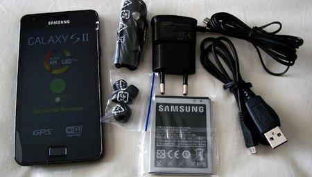 Movistar empieza a vender terminales reciclados con el Samsung Galaxy II