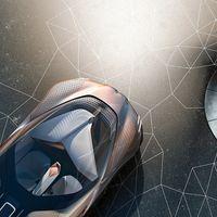 BMW revela las primeras imágenes del nuevo Vision M NEXT
