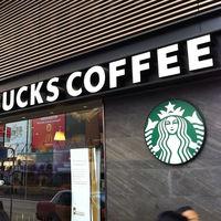 Starbucks va a cerrar 8.000 locales en Estados Unidos para que sus trabajadores sean menos racistas