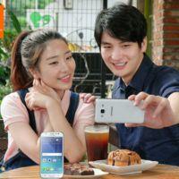 Precios Samsung Galaxy J5 con Orange y comparativa con Vodafone y Yoigo