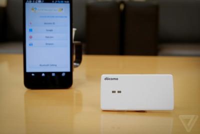 Portable SIM, o cómo DoCoMo consigue que la SIM esté en otro dispositivo