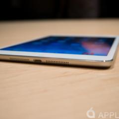 Foto 4 de 11 de la galería nuevo-ipad-mini en Applesfera