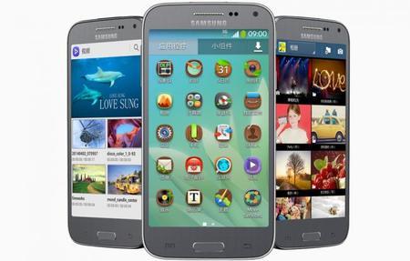 Samsung Galaxy Beam 2, el nuevo Android con picoproyector de Samsung