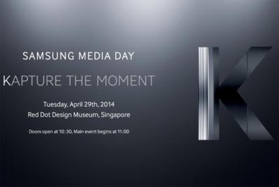 Galaxy K, ¿Será éste el nombre del nuevo smartphone fotográfico de Samsung?