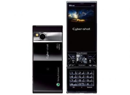 Sony Ericsson S001, el teléfono que querríamos tener aquí