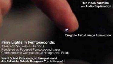 Estos hologramas láser ya se pueden tocar