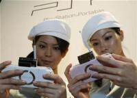 Nueva PSP 3000, rumor