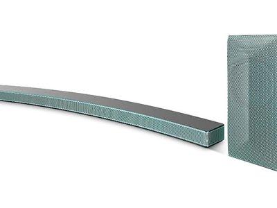 Esta mañana, la barra de sonido curva LG HS8 LAS855M, más barata que nunca en Mediamarkt: 269 euros