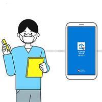 Una aplicación de cuarentena del Gobierno Coreano vigila que los infectados cumplan las normas
