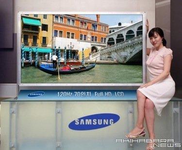 Ya hay fecha para el LCD de 70 pulgadas de Samsung