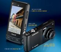 Samsung SCH-W880, ¿móvil o cámara de fotos?