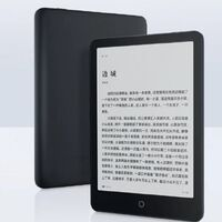 """Xiaomi Mi Ebook Reader Pro: un lector """"grandote"""" de 7,8 pulgadas que quiere ser más que eso y permite instalar apps de Google Play"""