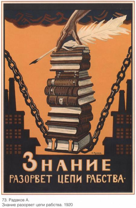 Libros Buena