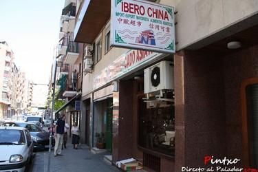 Gastronomía de Asia en Madrid, visitamos Ibero China