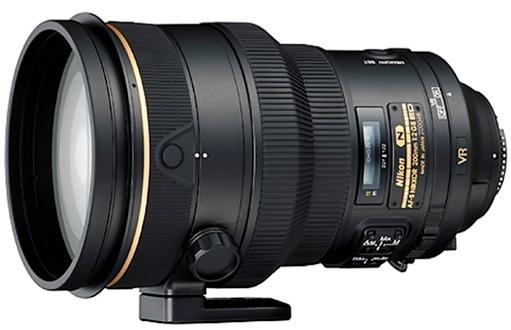 Foto de Nuevos objetivos y flashes de Nikon (1/3)