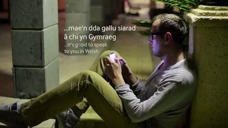 Windows en corto: el Galés llega a Bing Traductor, Halo 5 y el nuevo anuncio de Internet Explorer