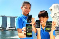 Esperamos que Samsung Wave se convierta en familia a partir de mañana