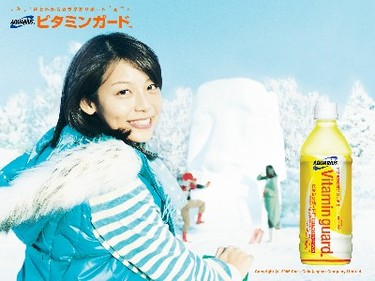 Aquarius Vitamin Guard se estrena en Japón