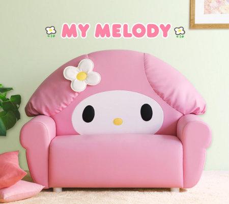Sofá de My Melody