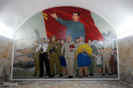 Pyongyang Metro 5