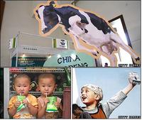 La leche podría subir (otra vez) de precio por la demanda China