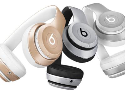 Beats viste a sus Solo Wireless a juego con los productos de Apple