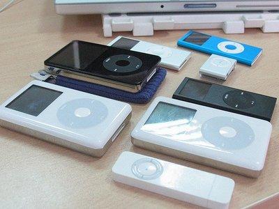 Y Apple se convirtió en Sony