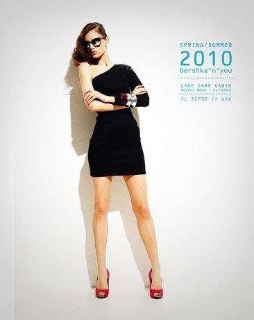 Bershka viste a la mujer joven este verano 2010: lookbook completo con todos los estilos XIV