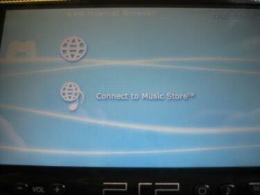 PSP firmware 3.0: las primeras imágenes