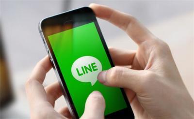 LINE Call llega a LINE en Android: llamadas a líneas fijas y móviles tradicionales