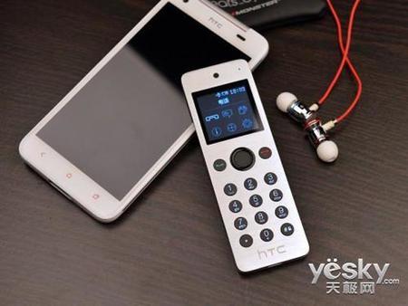 HTC Mini, un accesorio que también es teléfono