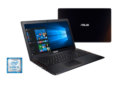 Crazy Red Night: portátil Asus R510VX, con Core i5 y 8GB de RAM, por 599 euros