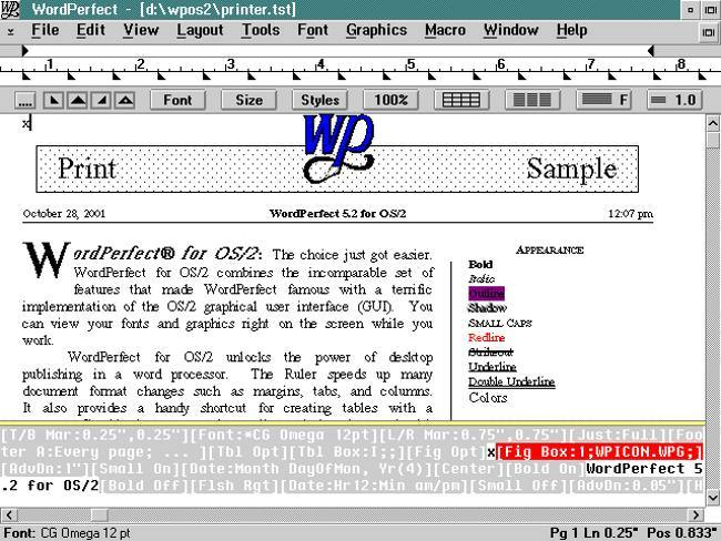 WordPerfect adaptado a la interfaz gráfica
