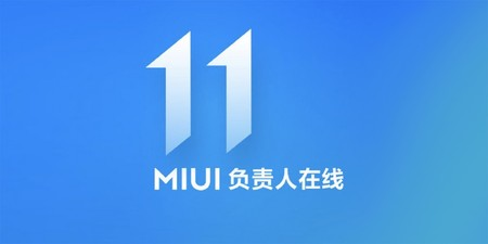 Xiaomi reducirá los anuncios de MIUI y confirma varias características en desarrollo para MIUI 11