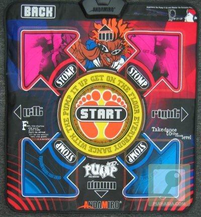 Pump It Up: el videojuego para mantenerse en forma