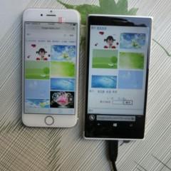 Foto 1 de 47 de la galería nokia-mclaren en Xataka Windows