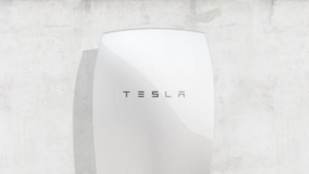 Tesla Powerwall 970 80