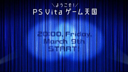 Sony presentará nuevos títulos para PS Vita el día 9