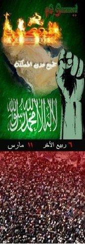 """Arabia Saudí: Llega el """"Día de la Ira"""" y en breve una delegación de senadores españoles"""
