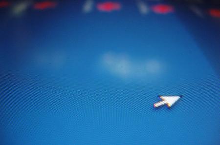 Facebook también quiere saber cómo mueves el ratón