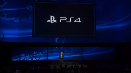 PS4, la nueva PlayStation