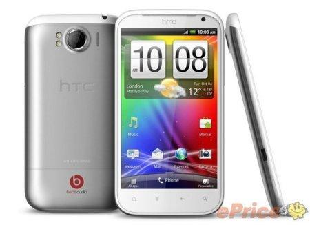 HTC Runnymede, primera imagen oficial filtrada de la versión Android del HTC Titan