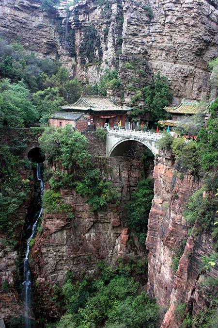 Mount Cangyan