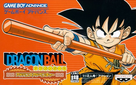 Dragon Ball Advance Adventure, la aventura definitiva del pequeño Goku