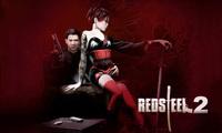 'Red Steel 2', será la mejor razón para comprar un WiiMotion Plus