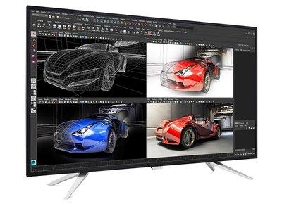 """Philips BDM4350UC, un monitor para PC de 43"""" rebajado en 70 euros en PCComponentes"""