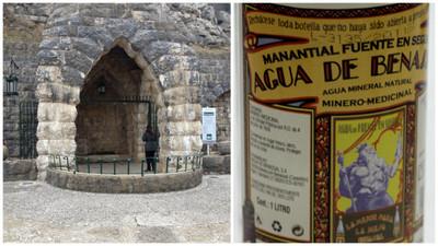 Benassal, la zona termal y su agua mineral
