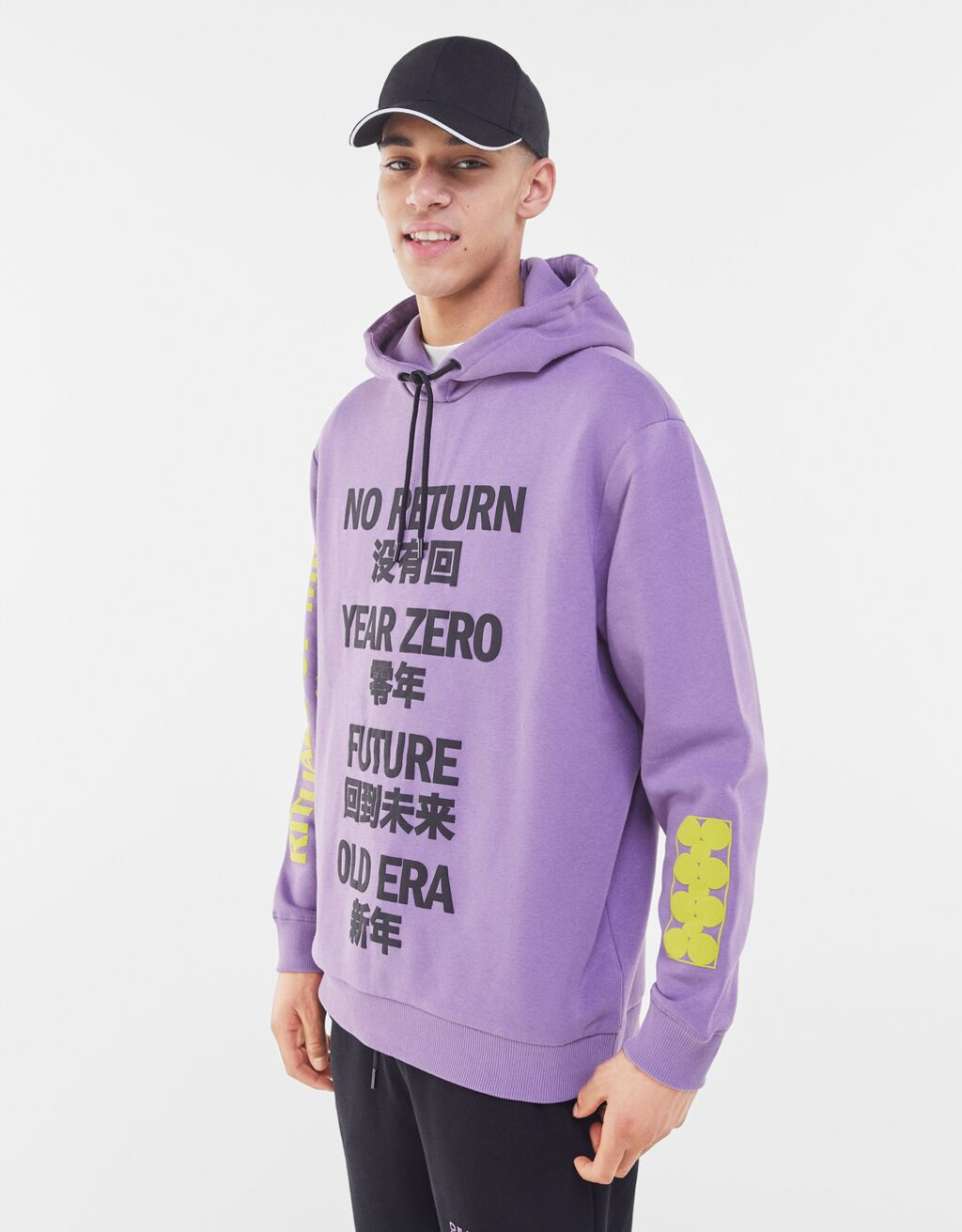 Sudadera color lila con estampado de texto
