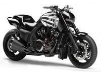 La nueva Yamaha V-Max se presentará oficialmente el 4 de junio